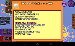Screenshot_20140929000546